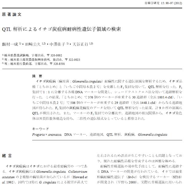 導入事例 ah formatter を使った日本語全文 xml jats 組版 中西印刷