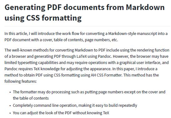 Markdown-PDF
