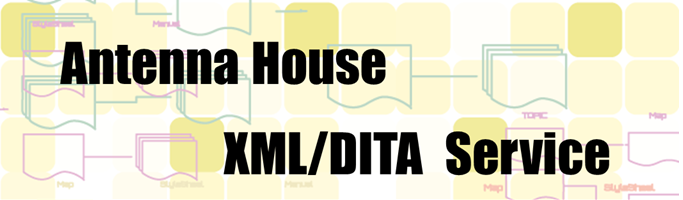 DITA/XML - Antenna House