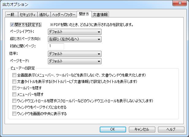 pdf evernote 複数ファイル