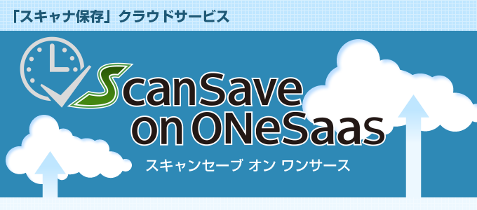 ScanSave on ONe SaaS